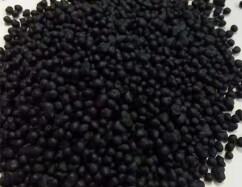 武汉威尼斯国际平台app菌肥