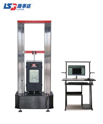 WDW-T50型微機控制高低溫萬能試驗機
