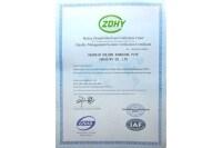质量认证体系证书