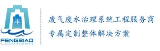 磷化雷竞技app下载官方版ray雷竞技官方网站下载