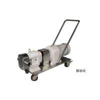 凸輪式轉子泵-移動式