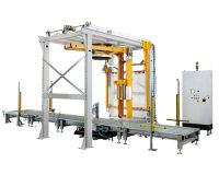悬臂式包装机